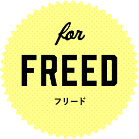 for FREED フリード