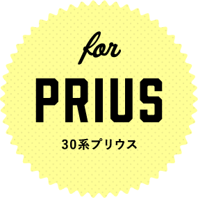 for PRIUS 30系プリウス